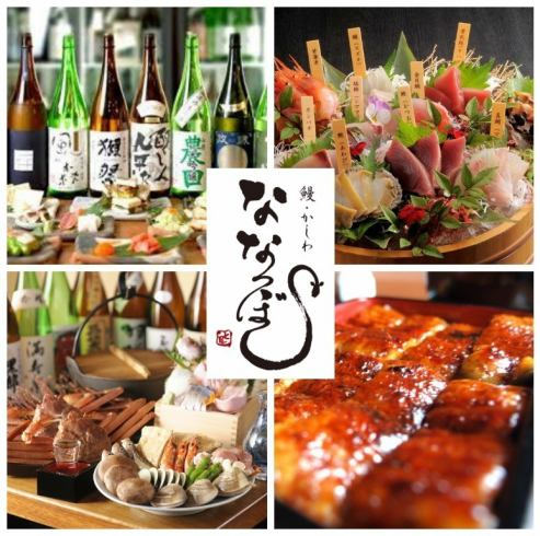 An adult 's Japanese tavern offering fine quality appeared in one company!