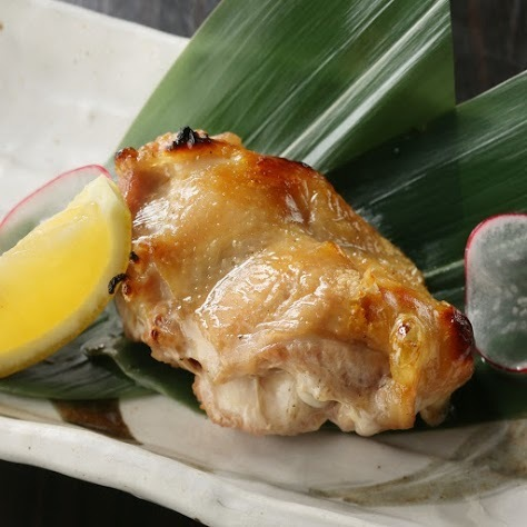 Grilled yuzu pepper