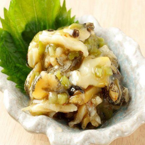 Molded wasabi with wasabi
