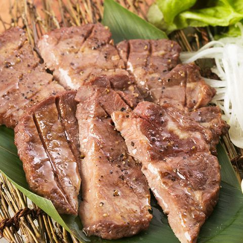 Grilling beef tongue
