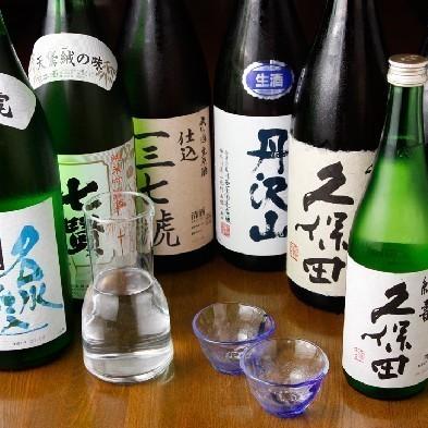 I have premium sake.