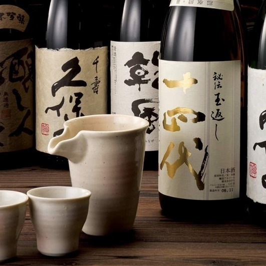 We have premium sake throughout the country.