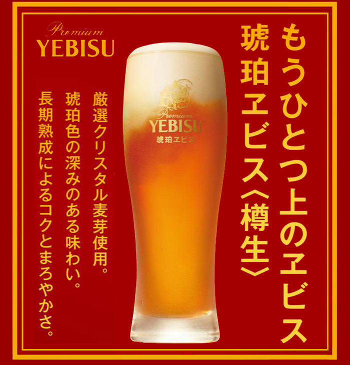 國內啤酒的最高峰