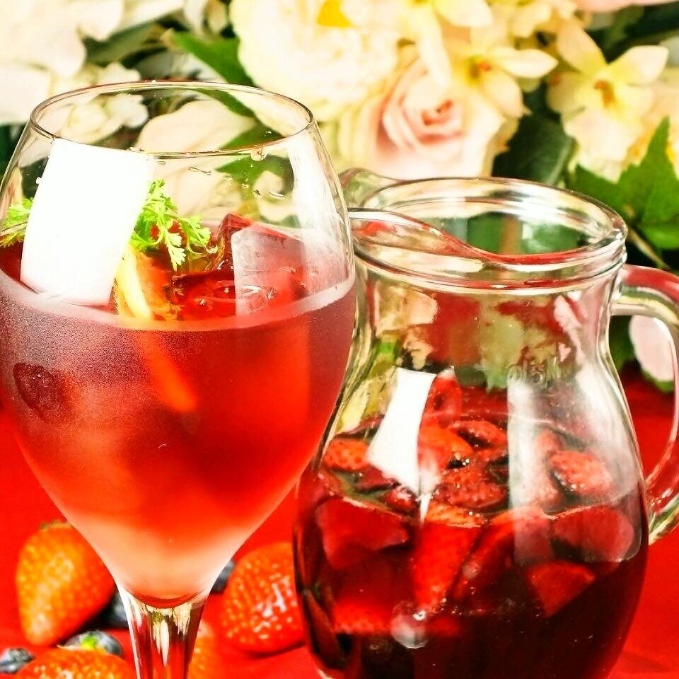 Glass of wine 300 yen