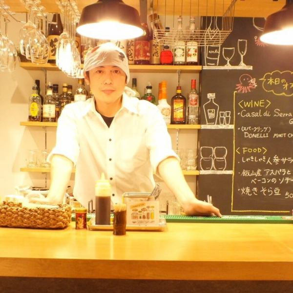 "A gentle store manager's personality also appears in the store.The store manager, the staff, and the drinking alcohol in the shop filled with customers' smile and bright voice are definitely delicious.""Even one person, even a cup, please visit once.This store has the form of the store's thought."