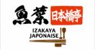 魚菜 日本橋亭