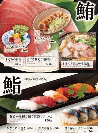 1/14(火)よりスタート!グランドメニューリニューアル☆