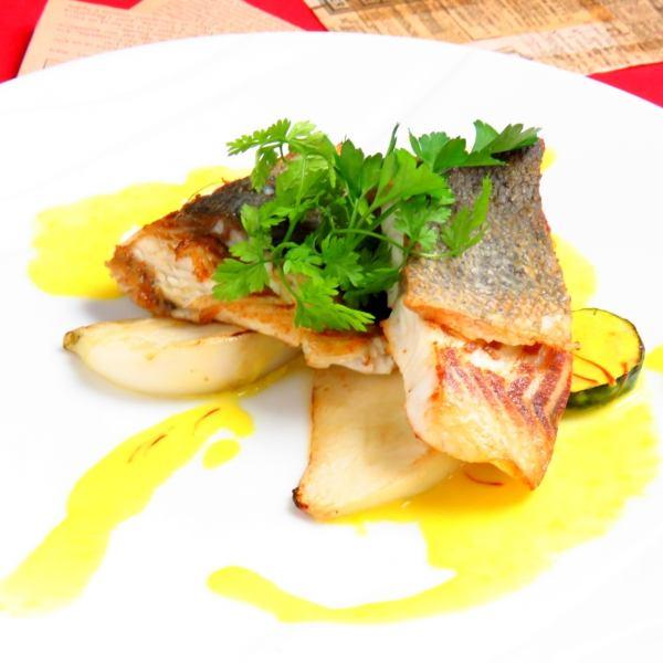 A chef's whole menu that changes every 3 days [Suzuki's Poire]