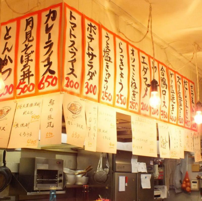 堂山 食堂 別館