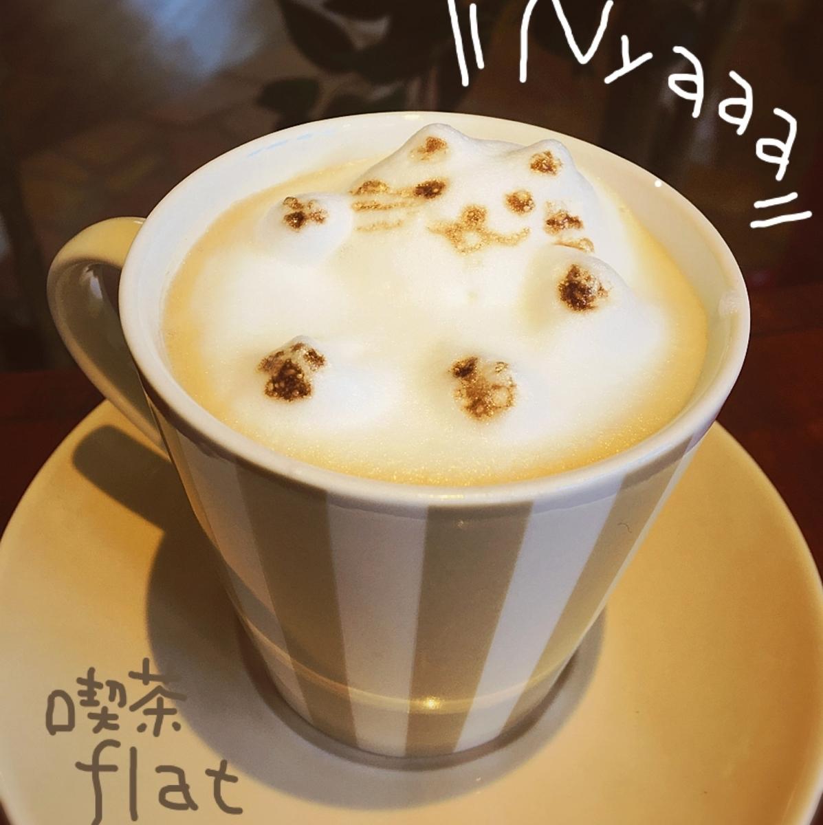 咖啡拿鐵(HOT·ICE)
