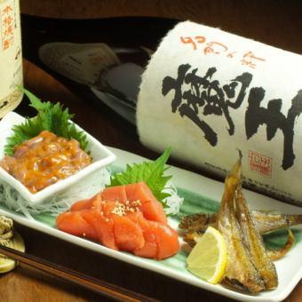 北海道美味的品种