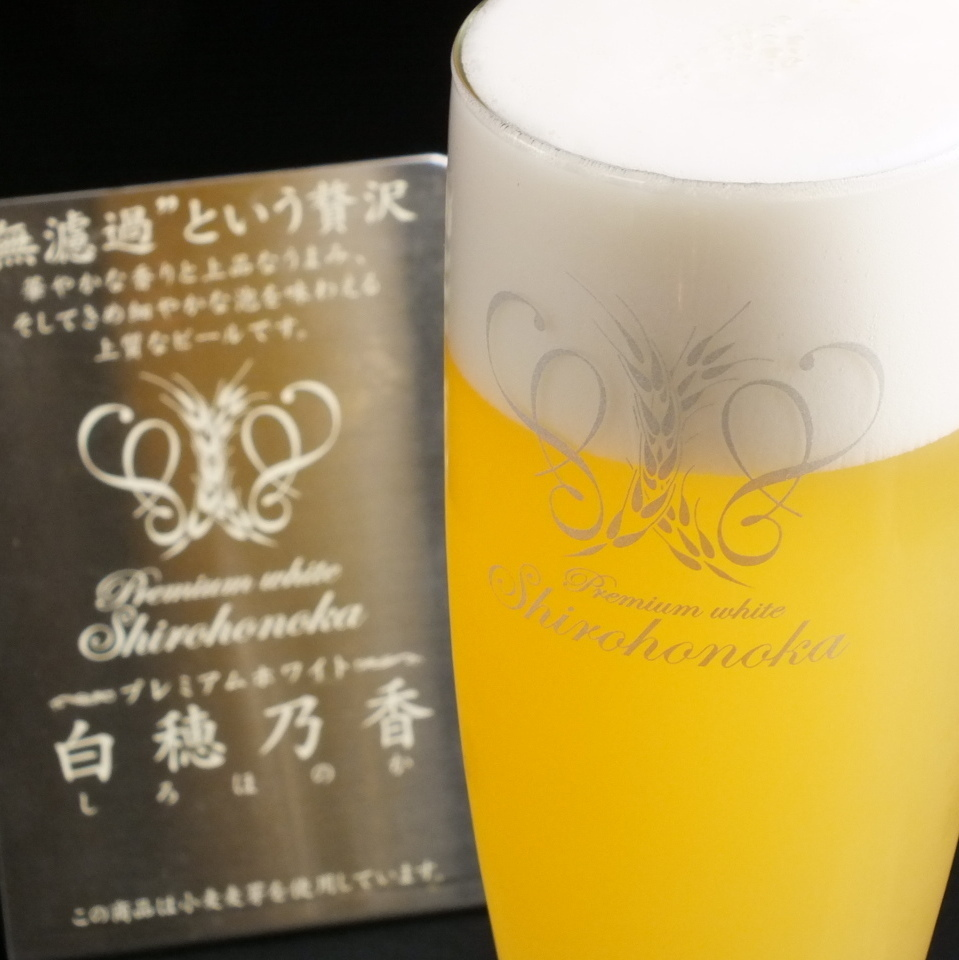 Premium White Beer Shirahosaka
