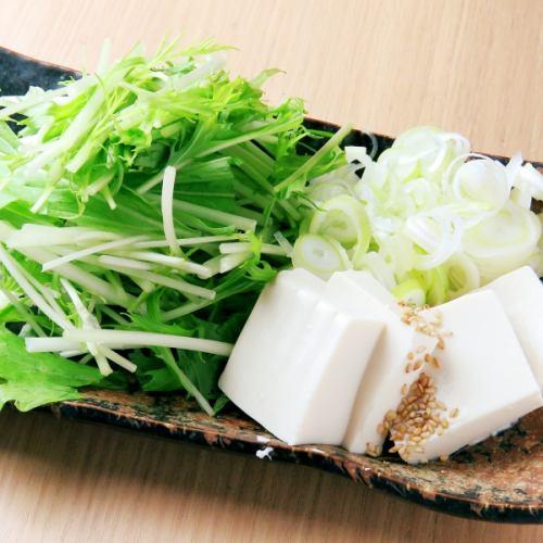 【しゃぶしゃぶトッピング】しゃぶ野菜追加
