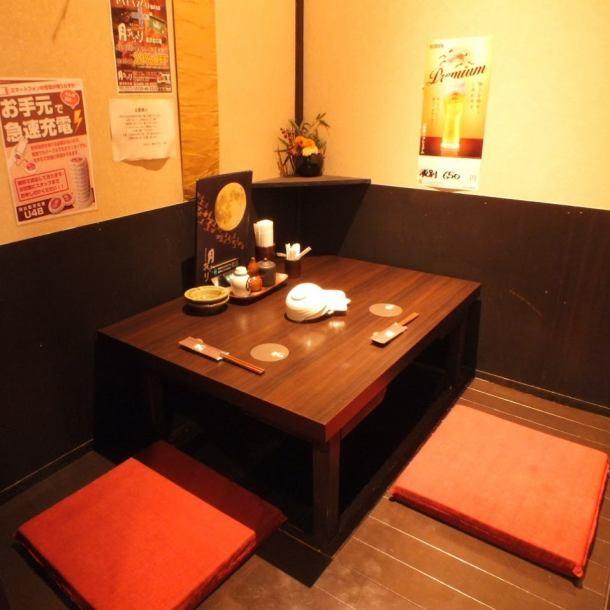 【個室有り】藤沢駅北口から徒歩1分♪ゆったりできる2名のテーブル個室は、仕切りのあるプライベート空間を楽しめます。和情緒溢れる店内で癒しのひとときを…。落ち着いた雰囲気の空間を各種取り揃えています♪藤沢での飲み会に是非ご利用ください♪お得な単品飲み放題もご用意しております。詳しくはクーポンページにて◎