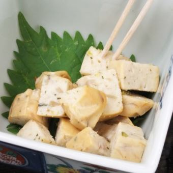 Kusaya's cheese