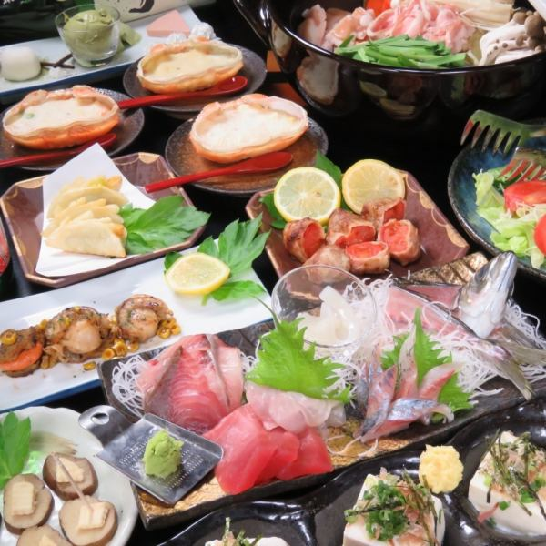 【Oi river special banquet course】 All 9 items 2 hours with unlimited drinks 5000 yen ⇒ 4000 yen (tax included)