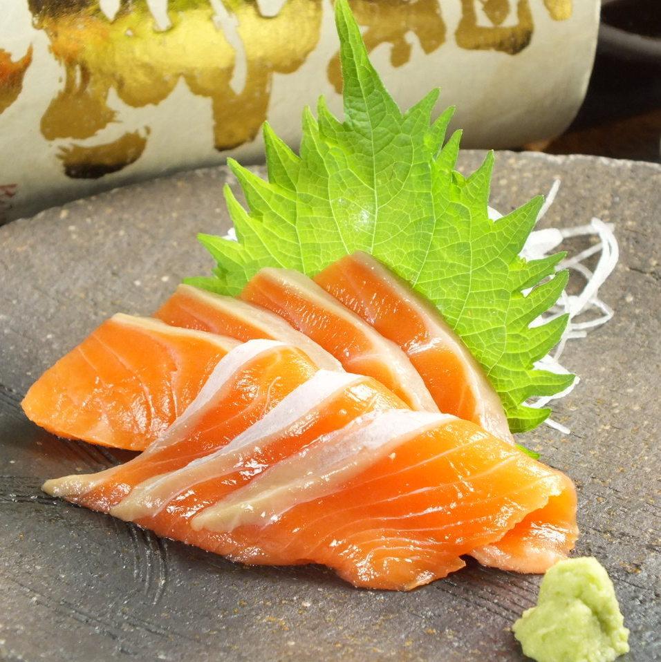 流行的三文魚製作