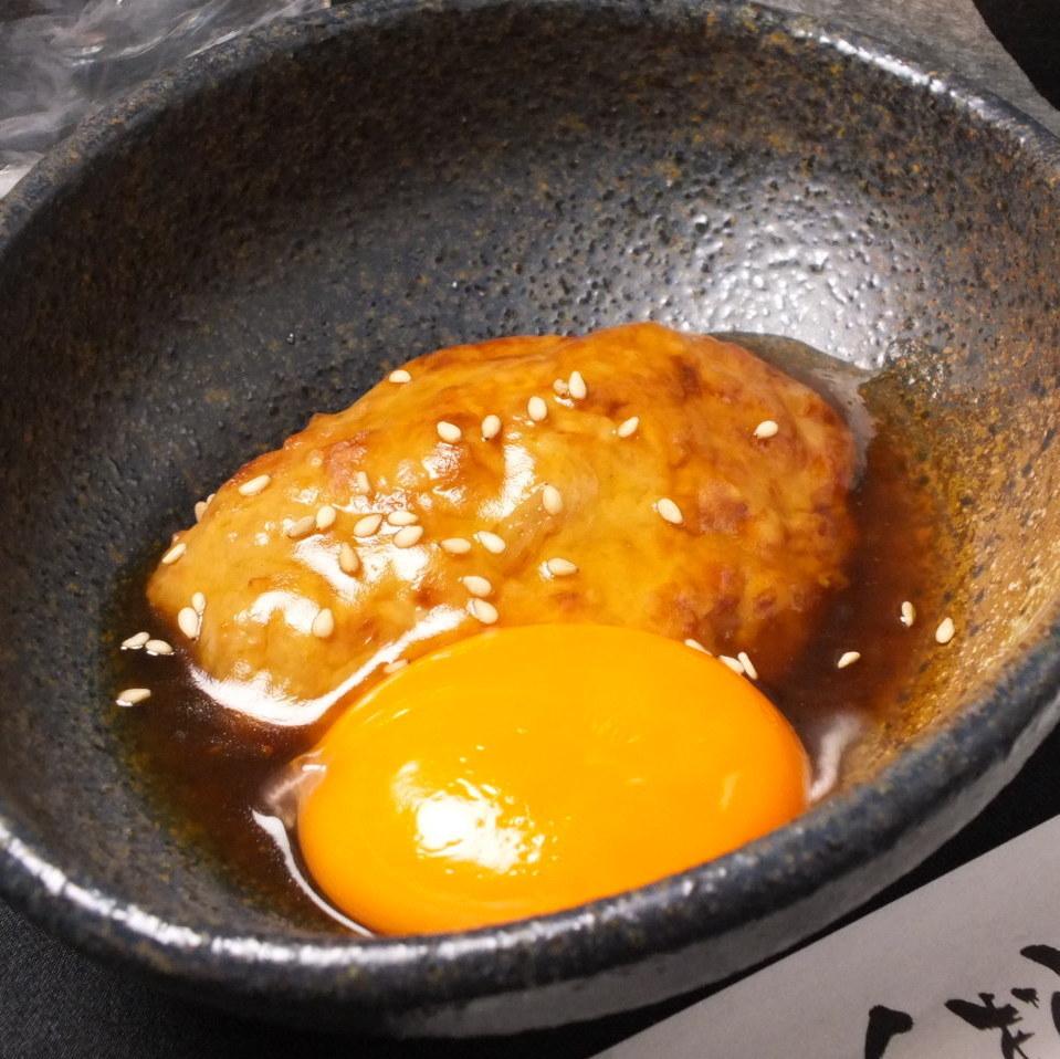 自製雞肉丸子