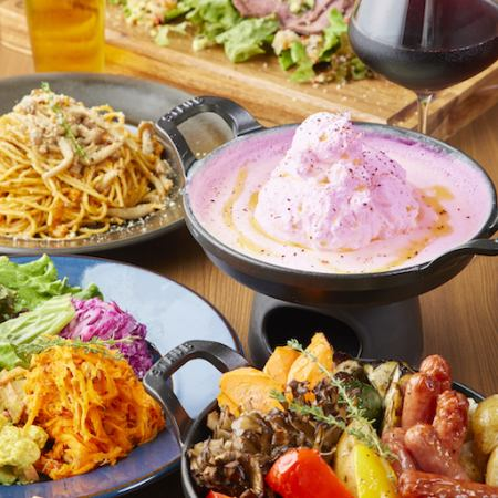 【All-you-can-drink all-you-can-eat soft drinks】 ♪ At the girl's party ♪ Fluffy pink cheese fondue course All 9 items 1980 yen
