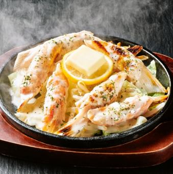 サーモンヒレのレモンステーキ