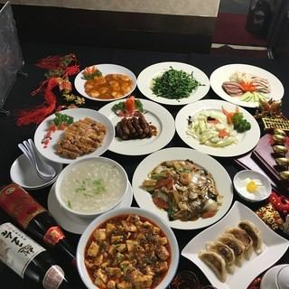 Mr. Ran - Recommended Banquet Course 【All-you-can-drink all-you-can-eat】 11 items 4,280 yen course
