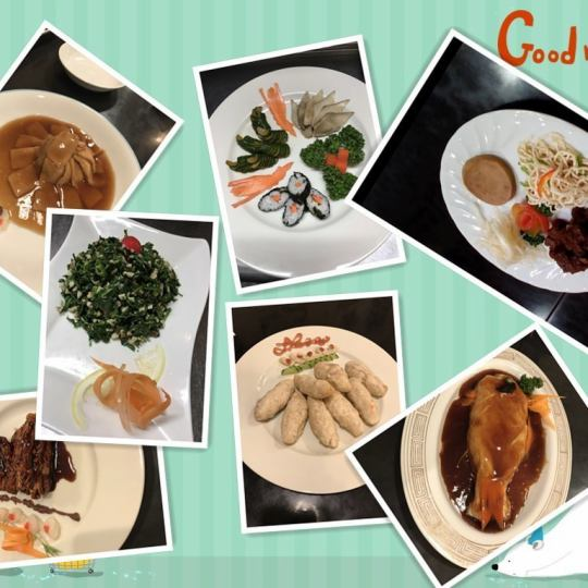 【◆ Dedicated Cookery Course ◆】 You can prepare according to your budget ◎ 9 items Please contact directly to the shop.