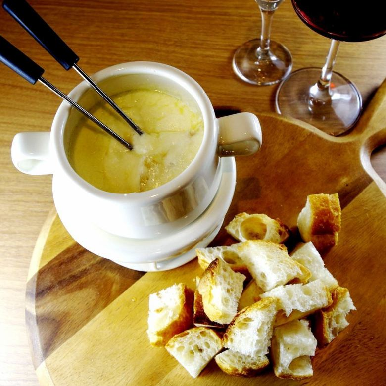 Cheese fondue - with bucket ~