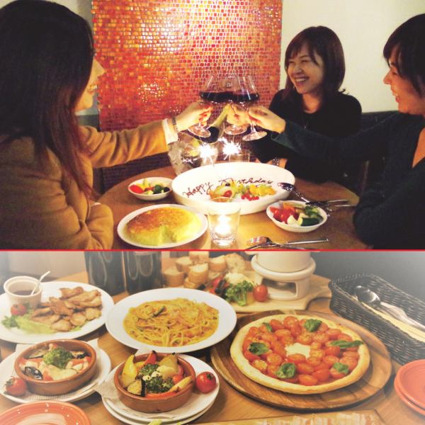 【Private room for up to 30 people is also available ♪ All-you-can-drink all-you-can-drink 3800 yen】 Three kinds of courses with all you can drink for the party are prepared ♪ It is a pleasant plan without a second party.Please also visit the girls' party, birthday party!
