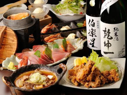 "Limited after 21:30 · · · ""Ohanazai course"" 7 items in total + 150 kinds of sake in the store All you can drink 3000 yen"
