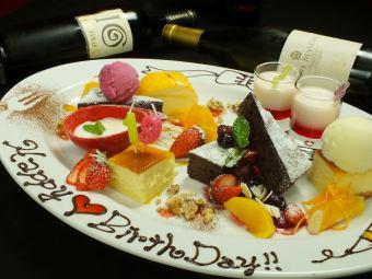 【生日·周年计划】小花束,留言板★4000日元→3500日元(含税)