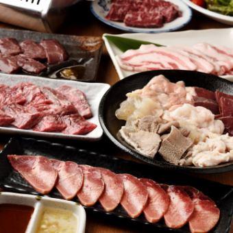 【天然石焼肉コース 】飲み放題2h付き  全10品4500円→4000円(税込)