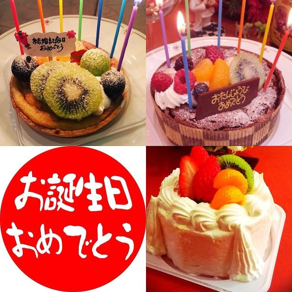 """If there is something happy """"Parisian"""" ♪ Chef special cake (reservation required)"""