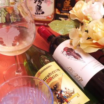 Delicious wine can also be drunk ♪ Omakase Full-course 7560 yen (tax included) ~