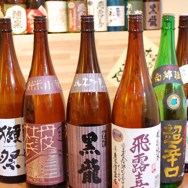 【お仕事帰りに!】お好きな日本酒が500円!