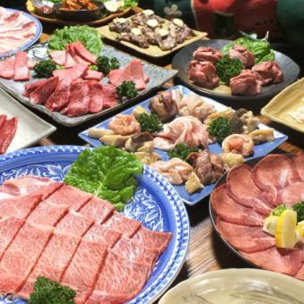 在Shunko商店OK!绝对满意的宴会4000日元计划120分钟饮酒附件☆每8人免费1人☆