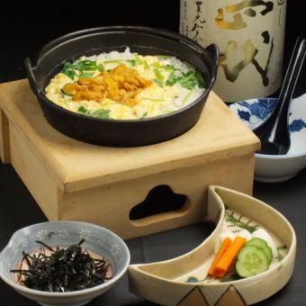 鰻雑炊/蟹雑炊