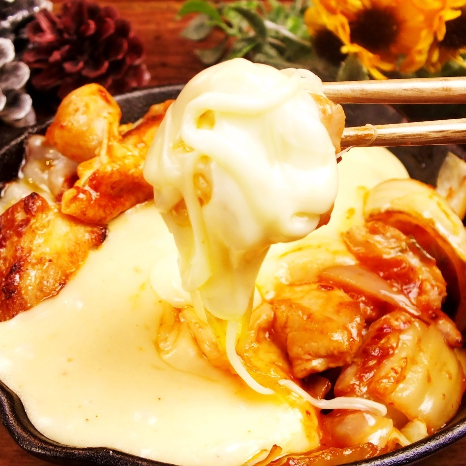 Korean style Quattro cheese dacalcium 1 serving <2 servings ~>