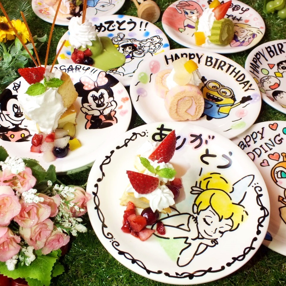 【誕生日・記念日】キャラデコプレートプレゼント☆