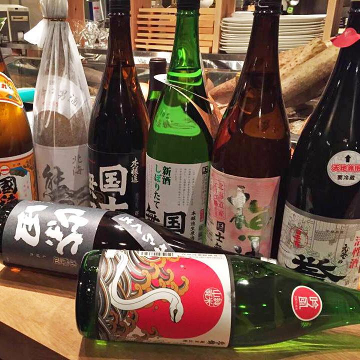北海道地方酒,北海道烧酒也限量到货!