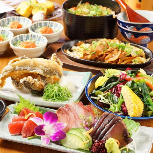Autumn banquet ★ Mon - Thu Limited ★ 【Hokkaido trial course】 Popular dish in season [All 7 items] ◆ 2 hours with all you can drink 2980 yen