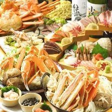 Fresh fish & seafood course directly to Hokkaido