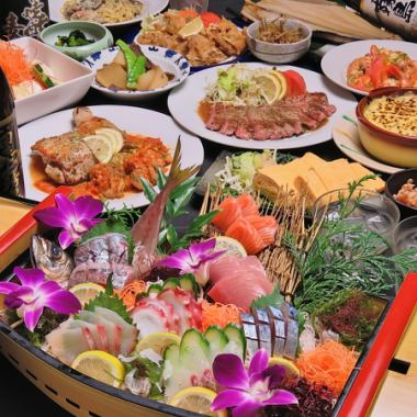 【Recommended for a sudden banquet】 2 hours eating and drinking as much as you can + 3500 yen (with tax) with coupon 3H 3000 yen