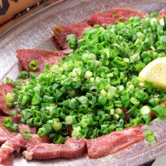 宮崎産 ねぎたっぷり仔牛の牛タン炙り