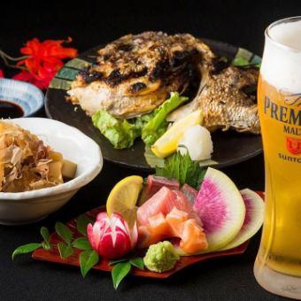 有一段時間在你的工作錢包友好晚餐設置1000日元★★★成本價格70%★★★