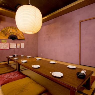 There are also good atmosphere of 【complete private room】 and 【digging 炬燵】 seats available.【Room】 on the 2nd floor 【TV】 【Private room】 【Up to 14 people】 There are 2 rooms of 【Private room】 【spacious 25 persons】 spaciously happy to 【various banquets】