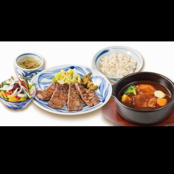 【Our most popular NO. 1】 Cow Tin and Beef tender stew lunch