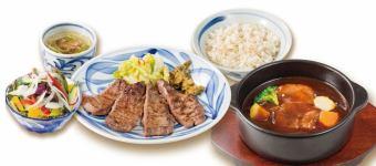 谭Gyuu和谭Gyuu炖午餐