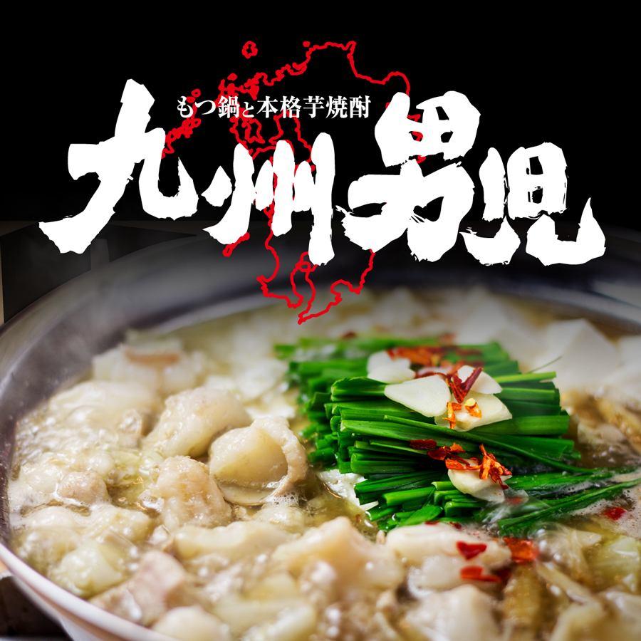 【新年派对的预约!收到!】有锅/涮锅/马棍/生鱼片等九州特产♪