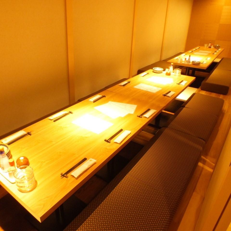 Seats up to 8 people · Floor heating
