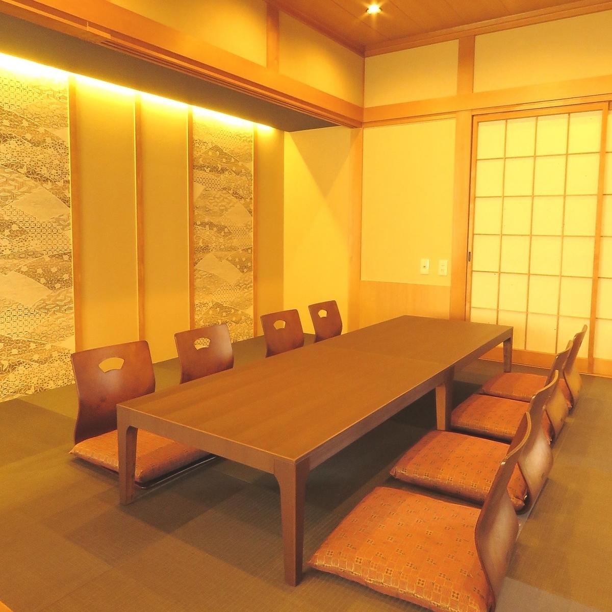2nd floor: Osaki private room